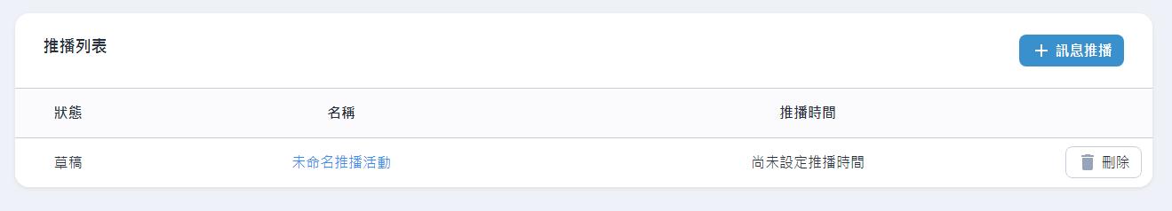 【Facebook粉絲專頁】Seeker給你更完整的粉專洞察報告 標籤&粉絲名單 訊息推播